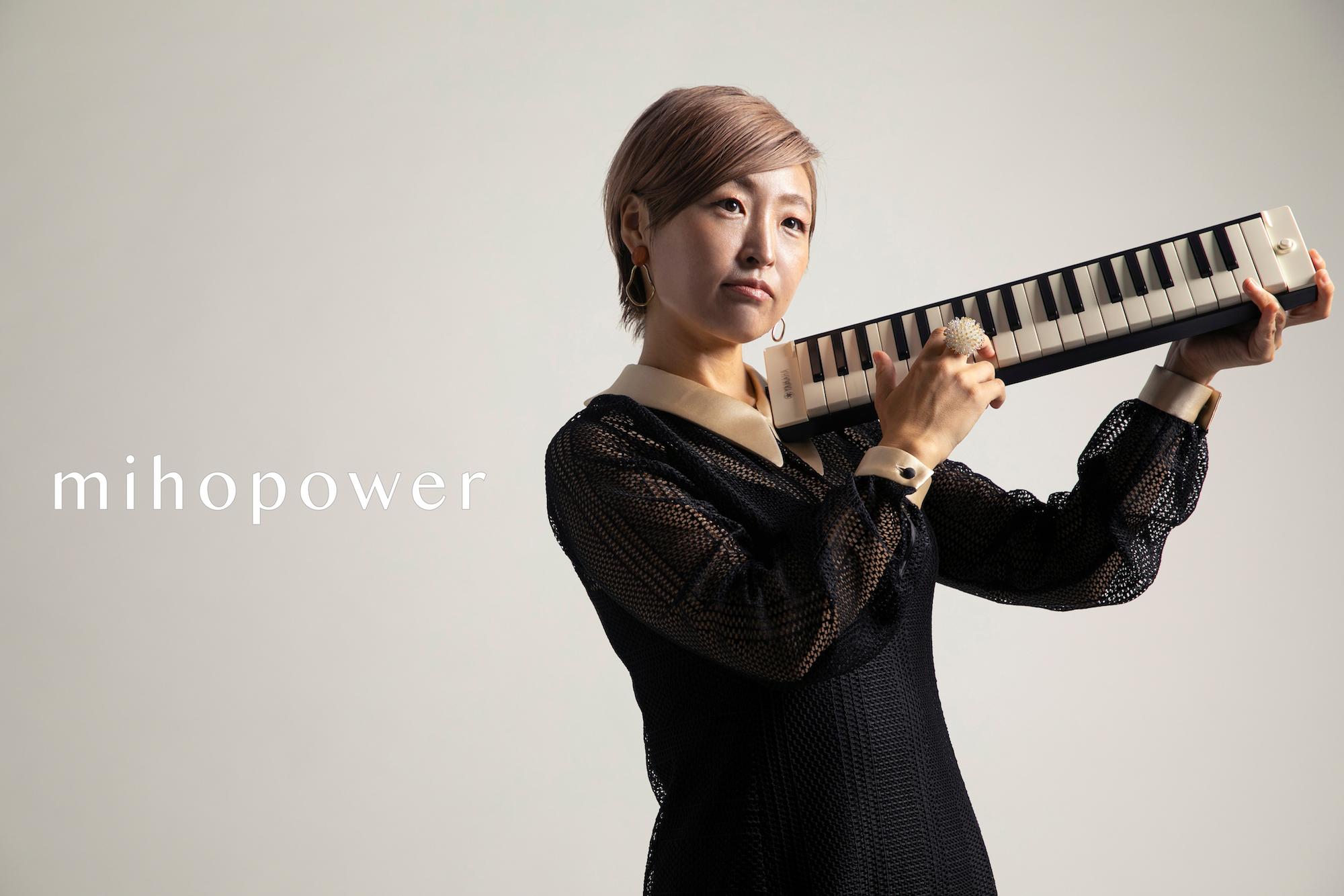mihopower